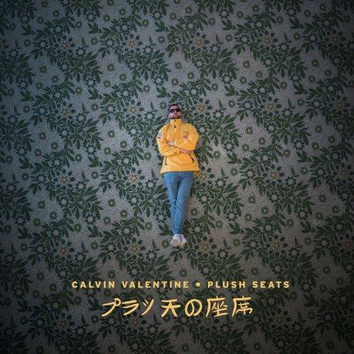 CALVIN_VALENTINE_PLUSH